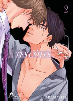 À tes côtés... 2 Manga