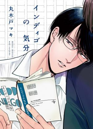 Mood indigo  Manga