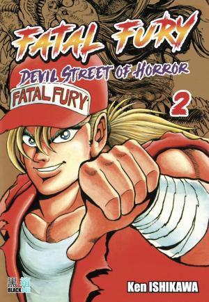 Fatal fury devil street of horror 2