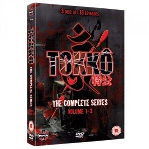 Tokkô édition Complete Series Boxset