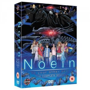 Noein édition Complete Series Boxset