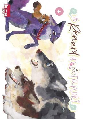 couverture, jaquette Le Renard et le Petit Tanuki 4