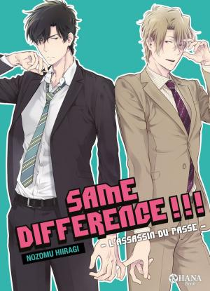 Same Difference - Mêmes Différences #7