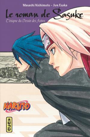 Naruto #13