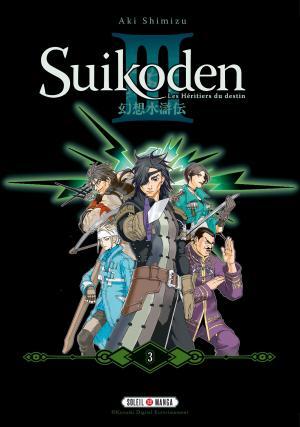 couverture, jaquette Suikoden III Complete 3