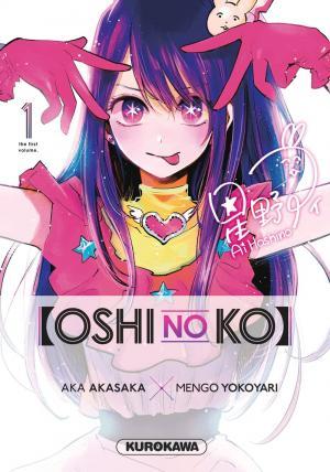 couverture, jaquette Oshi no Ko 1