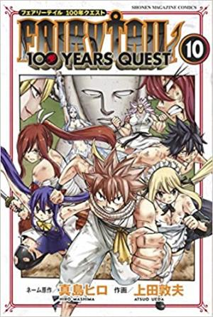 couverture, jaquette Fairy Tail 100 years quest 10