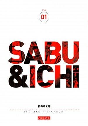 Sabu et Ichi édition Simple