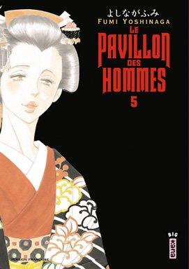couverture, jaquette Le pavillon des hommes 5  (kana) Manga