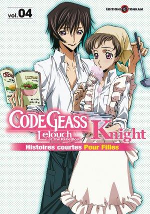 Code Geass Knight for Girls T.4