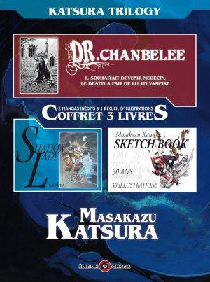 Katsura Trilogy édition Coffret