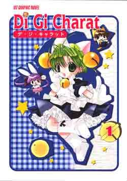 Di Gi Charat Official Comic Anthology édition Américaine