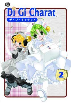 couverture, jaquette Di Gi Charat Official Comic Anthology 2 Américaine (Viz media) Manga