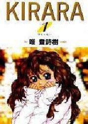 Kirara édition Japonaise