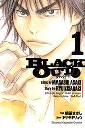 Black Out édition Japonaise