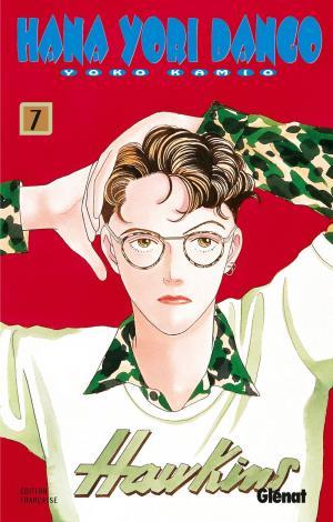 Hana Yori Dango #7