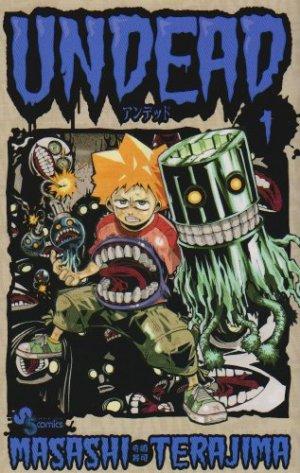 couverture, jaquette Undead 1  (Shogakukan)