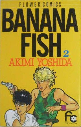 couverture, jaquette Banana Fish 2  (Shogakukan)