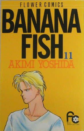 couverture, jaquette Banana Fish 11  (Shogakukan)