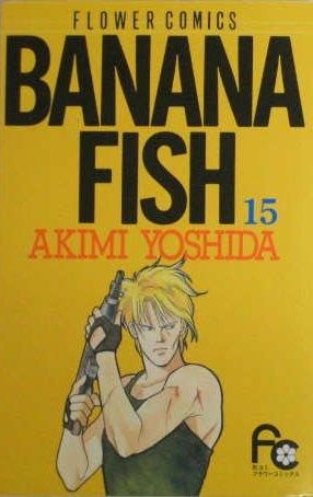 couverture, jaquette Banana Fish 15  (Shogakukan)