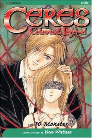 Ayashi no Ceres 10