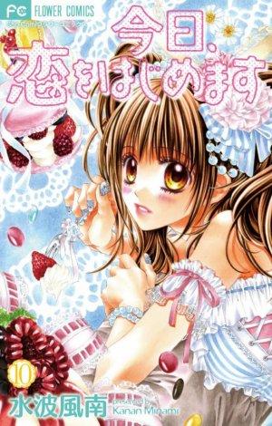 Tsubaki Love 10