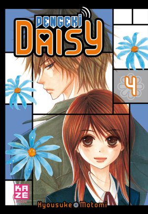 Dengeki Daisy T.4