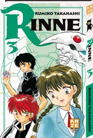 Rinne # 3