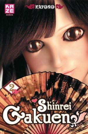 couverture, jaquette Shinrei Gakuen 2  (kazé manga)