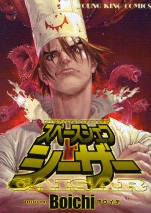 Space Chef Caisar édition Japonaise