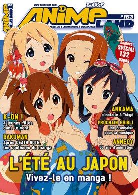 Animeland # 163