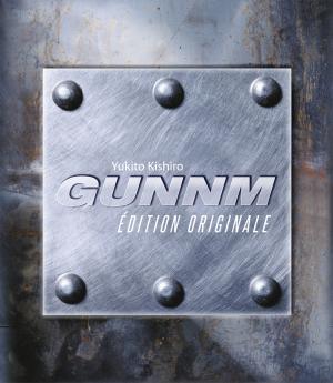 Gunnm édition Coffret Intégral
