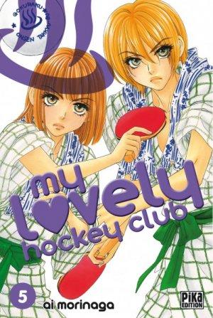 My Lovely Hockey Club 5