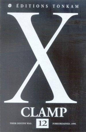 couverture, jaquette X 12  (Tonkam)