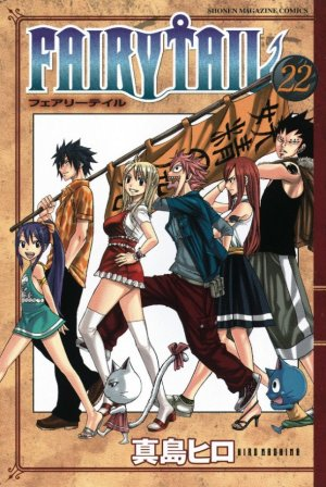 Fairy Tail # 22
