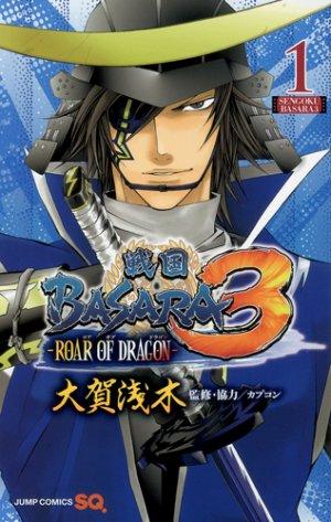 Sengoku Basara - Roar of Dragon édition simple