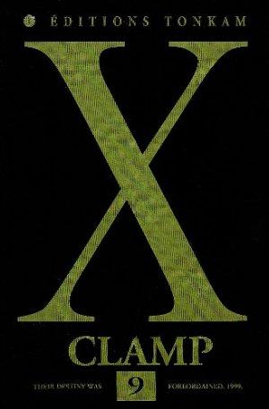 couverture, jaquette X 9  (Tonkam)