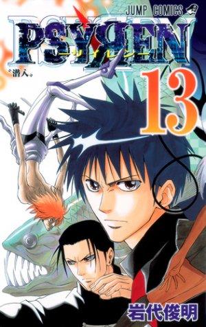 couverture, jaquette Psyren 13  (Shueisha)