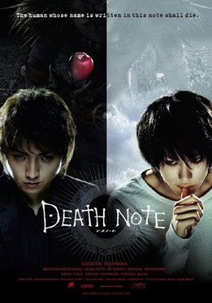 Death Note : Film 1