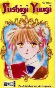 couverture, jaquette Fushigi Yûgi 1 Allemande (Egmont manga)
