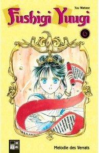 couverture, jaquette Fushigi Yûgi 6 Allemande (Egmont manga)