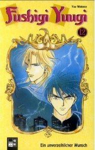couverture, jaquette Fushigi Yûgi 12 Allemande (Egmont manga)