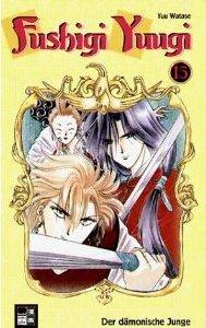 couverture, jaquette Fushigi Yûgi 15 Allemande (Egmont manga)