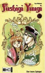 couverture, jaquette Fushigi Yûgi 17 Allemande (Egmont manga)