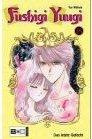 couverture, jaquette Fushigi Yûgi 18 Allemande (Egmont manga)