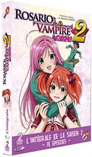 Rosario   Vampire Capu2 édition Intégrale DVD