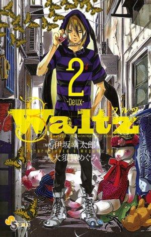 couverture, jaquette Waltz 2  (Shogakukan)