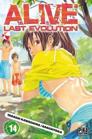 Alive Last Evolution T.14