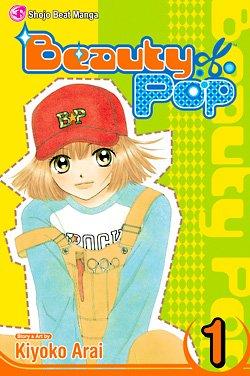 Beauty Pop édition Américaine