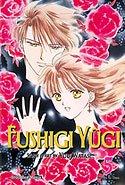 couverture, jaquette Fushigi Yûgi 5 Américaine VIZBIG Edition (Viz media)